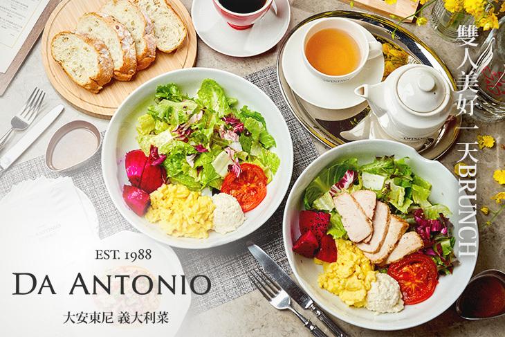 DA ANTONIO 大安東尼義大利餐廳民生店 by 隨意鳥地方
