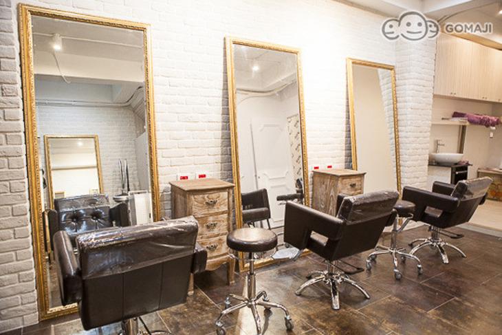 Lu'mos hair salon