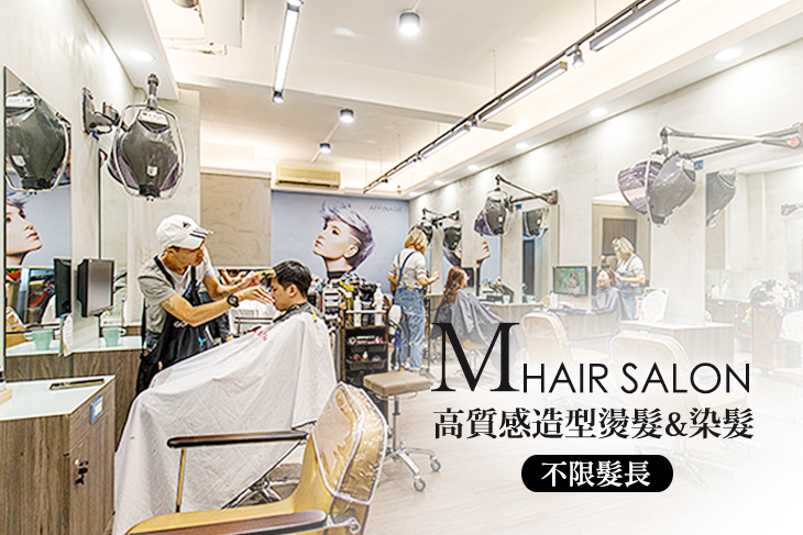 M hair salon