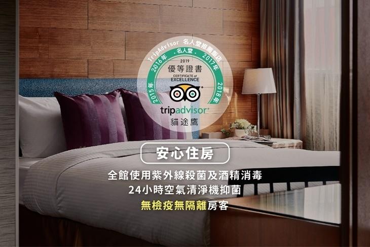 台北-儷夏商旅(西門捷運館)