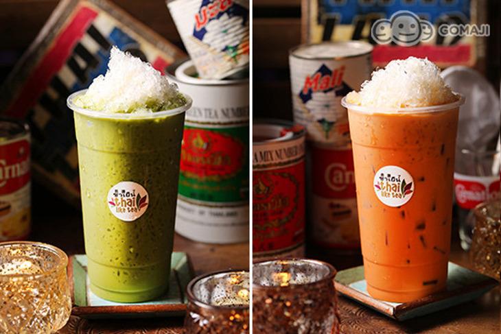 泰讚了Thai Like Tea(松菸市民店)