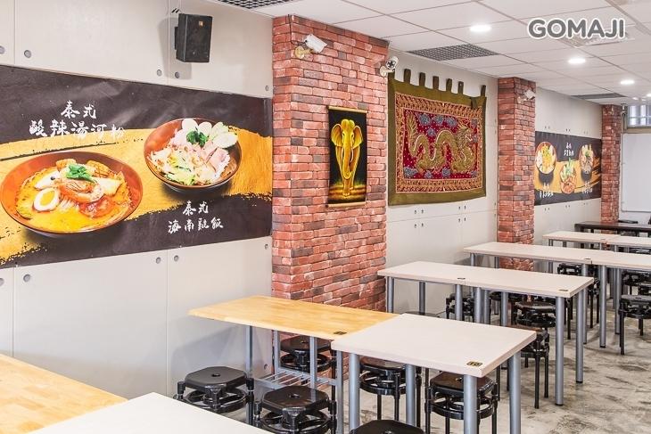 泰味暹泰式小吃店