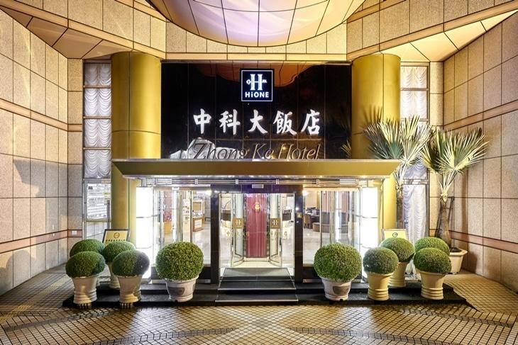 台中-中科大飯店