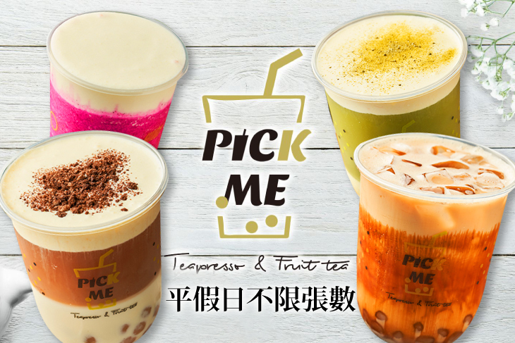 Pick Me(板橋府中店)