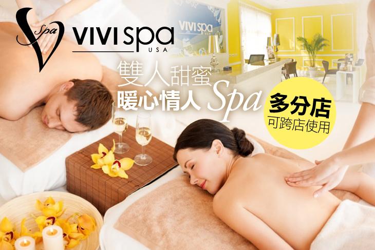 VIVISPA-3