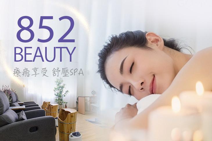 852 beauty