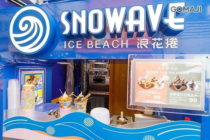 SNOWAVE浪花捲