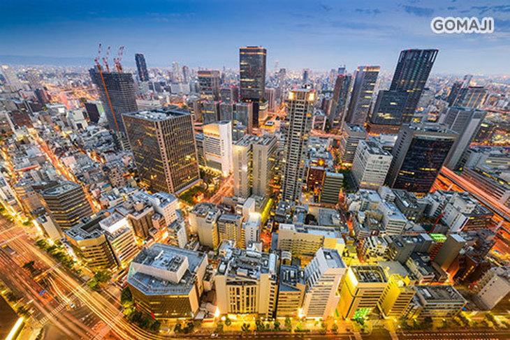日本-大阪周遊卡Osaka Amazing Pass (實體票)