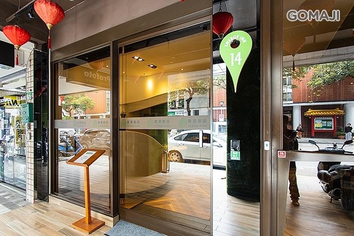 能量旅店Energy Inn-台北車站館