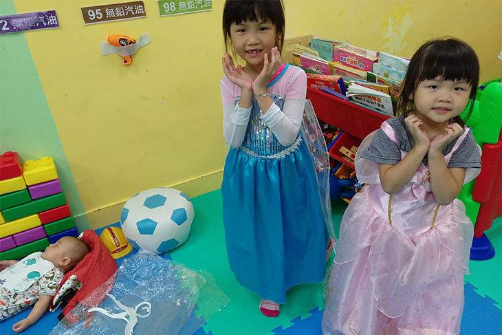 中和-浩恩親子遊戲館