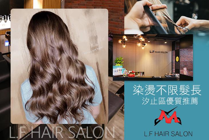 L.F HAIR SALON