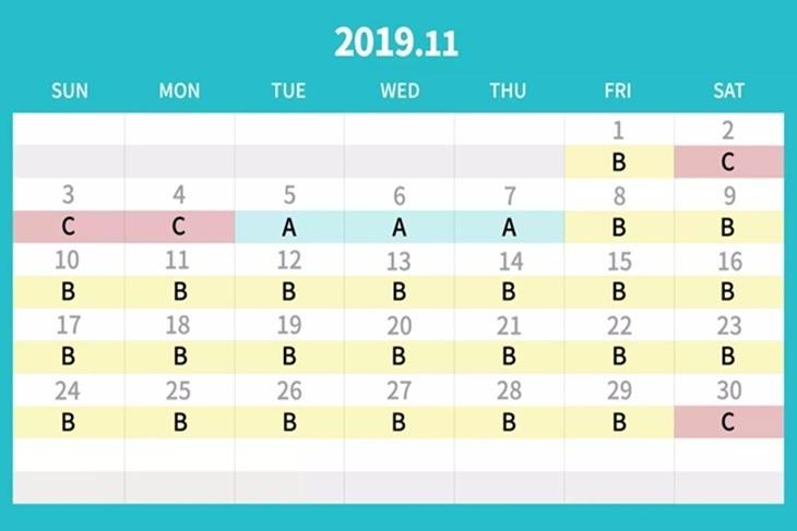日本環球影城電子門票(兒童)