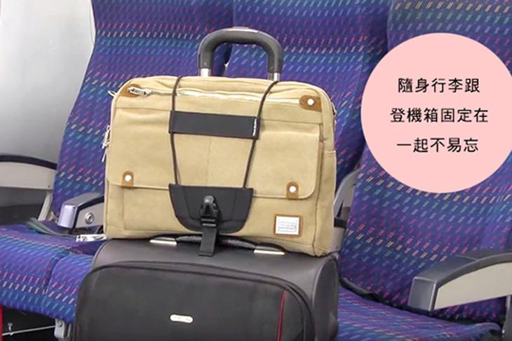 免手提可調行李便捷伸縮帶 1入起