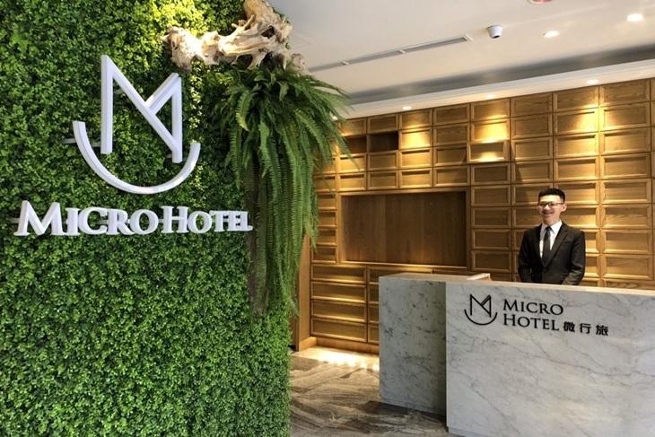 台中逢甲-微行旅 MICRO HOTEL