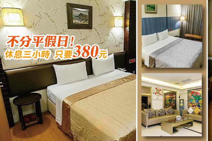 台北-台麗精品旅店