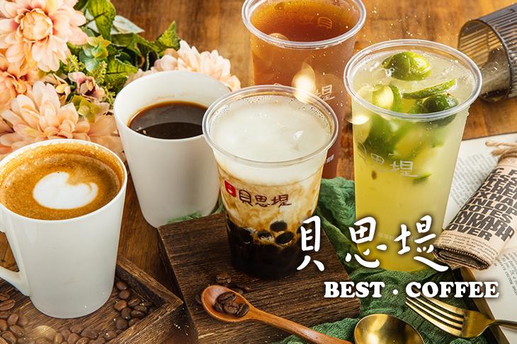 貝思堤咖啡(龍江店)