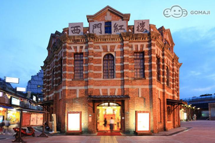 西門町-愛客發時尚旅館