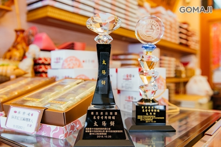 采棠肴鮮餅鋪(台中總店)
