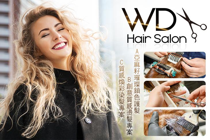 WD Hair Salon