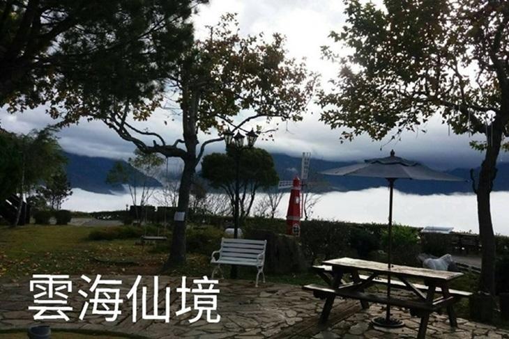 清境-優勝美地景觀民宿