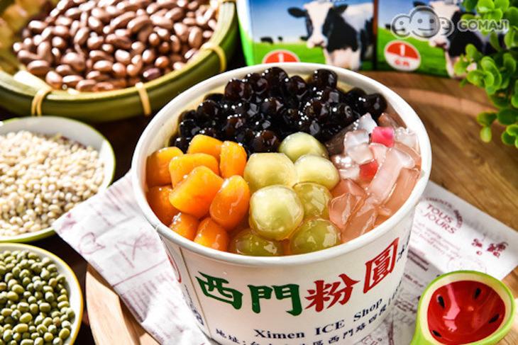 西門粉圓冰店(西門店)