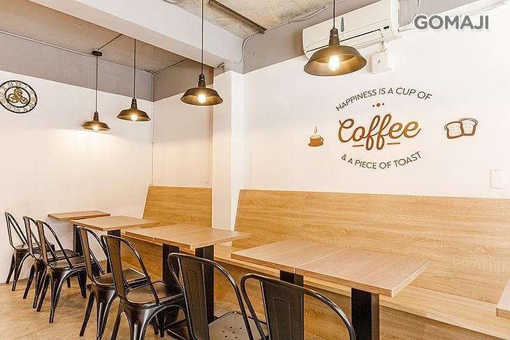 春米鐵板吐司 Toast & Coffee (中和店)