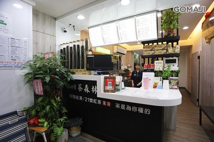 貓頭鷹茶森林(台北安居店)