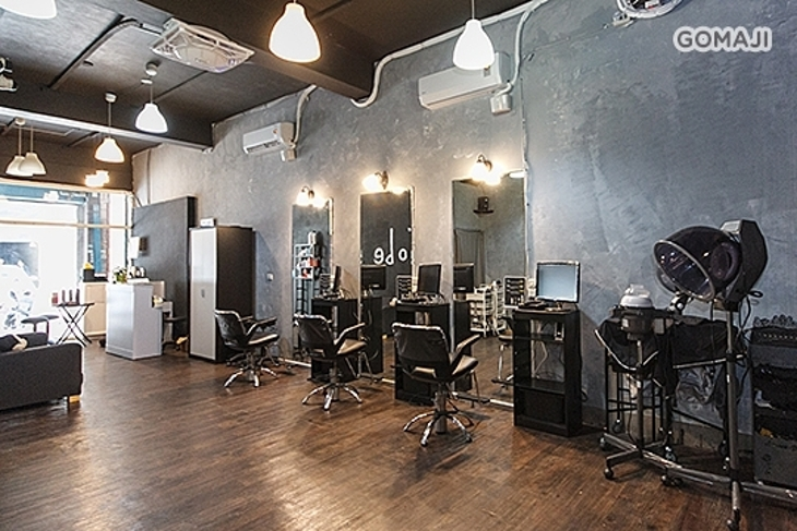 To Be Hair Salon