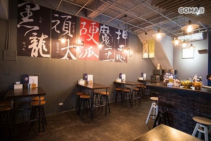 不醉日式燒烤居酒屋