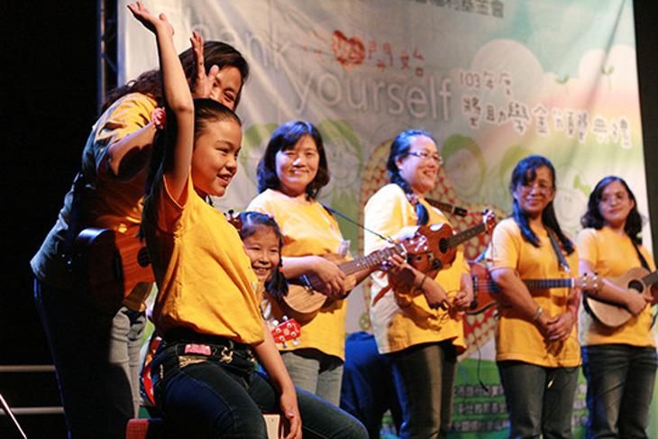 一起夢想-陽光孩童助學鼓勵專案