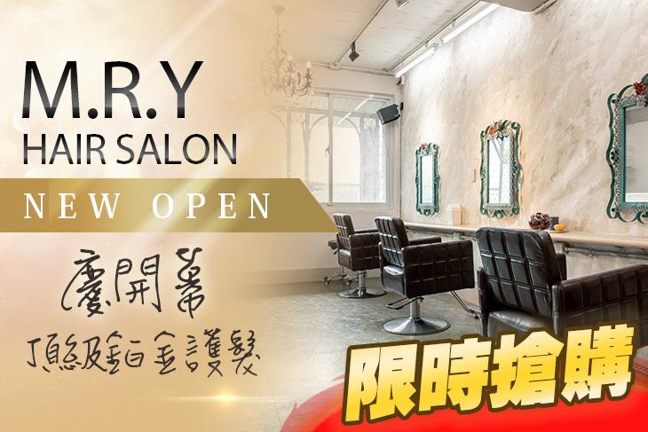 M.R.Y造型髮藝-3