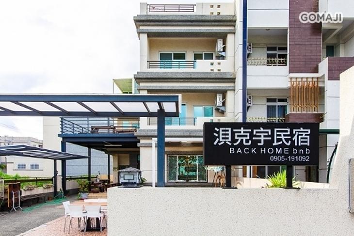 台東-浿克宇民宿