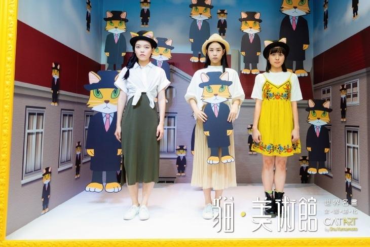 貓•美術館–世界名畫•全面喵化(高雄站)