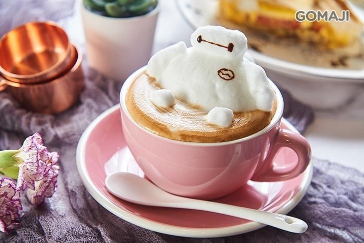 G Coffee 居藝咖啡