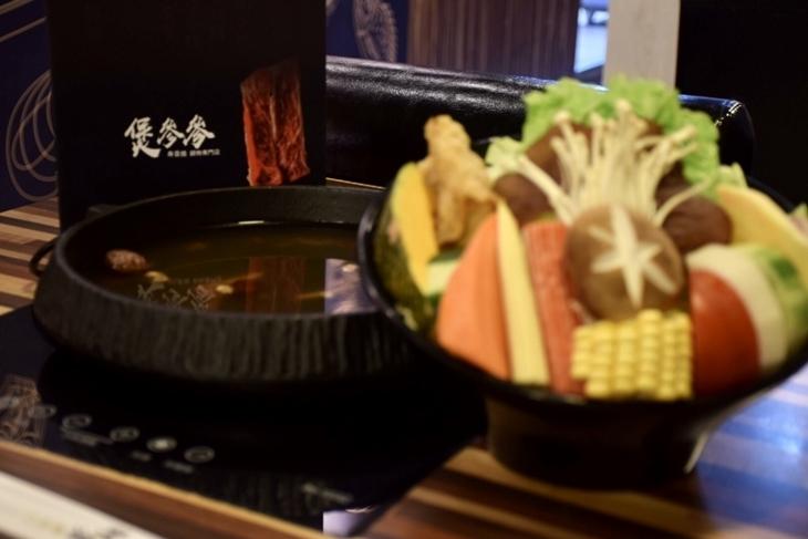煲參參 寿喜燒.鍋物專門店