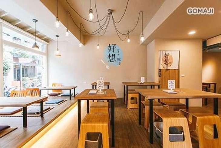 好想吃冰かき氷/日式蔬食(中山赤峰店)
