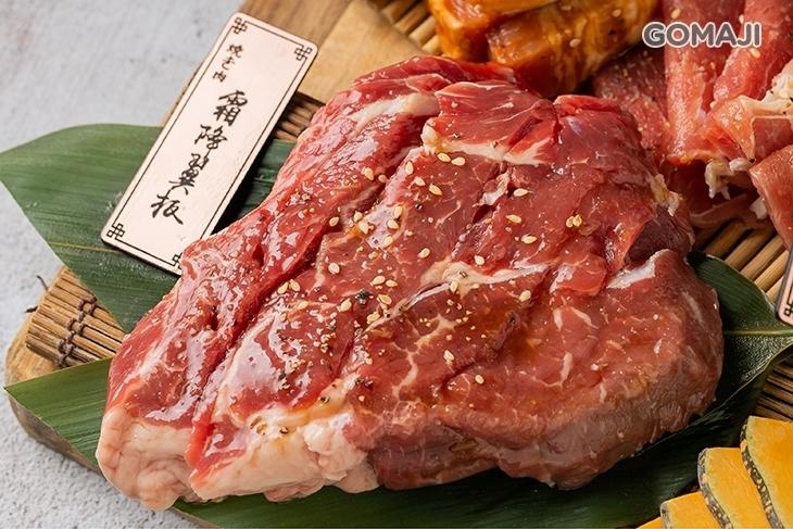 響燒肉-冷藏牛肉燒烤專賣店