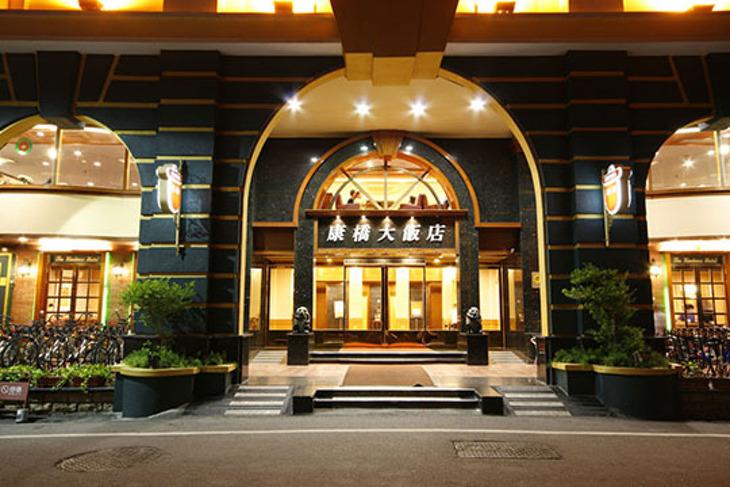 康橋大飯店(台東館)