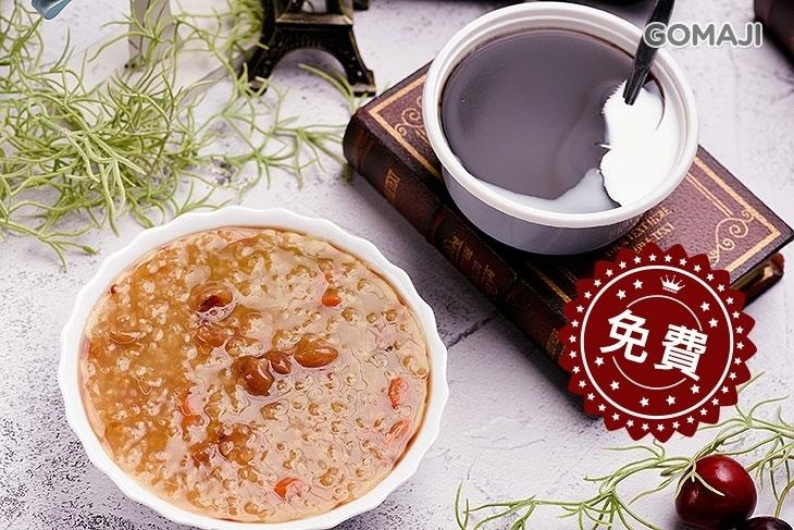 City Taipei 仙草世家(依內文分店,可跨店使用)