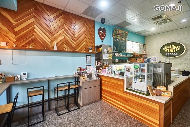 津芒果冰品店