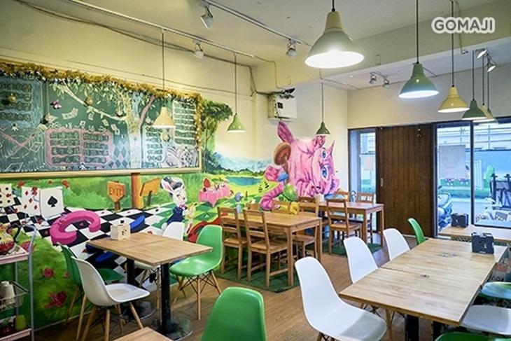 孩子氣複合式餐廳