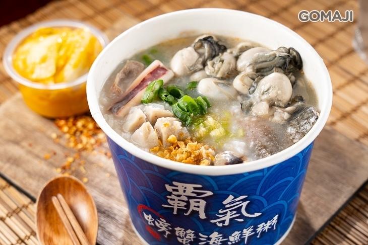 霸氣螃蟹海鮮粥