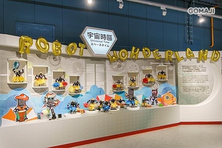 桃園-祥儀機器人夢工廠