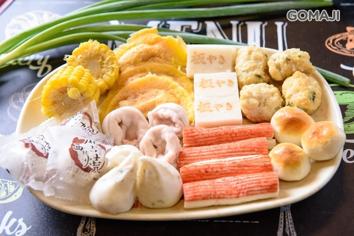 津華火鍋料理(北安店)
