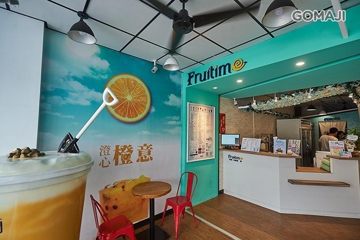 Fruitime 鮮果時間(樹德店)