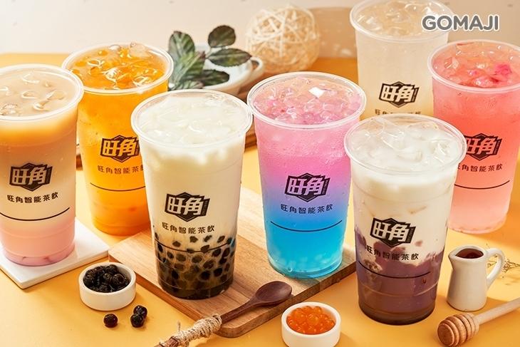 旺角智能茶飲(台北內湖店)