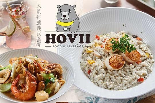 高雄福華大飯店-Hovii Cafe