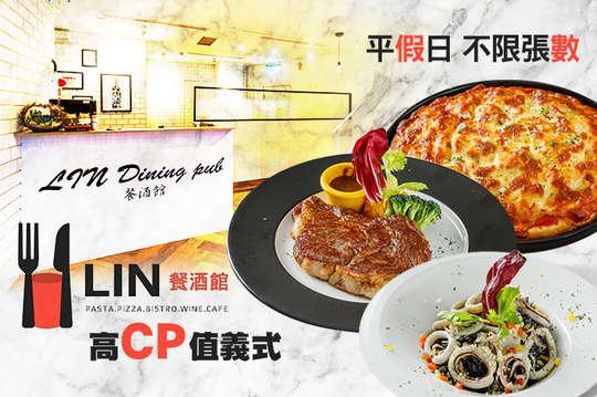Lin餐酒館