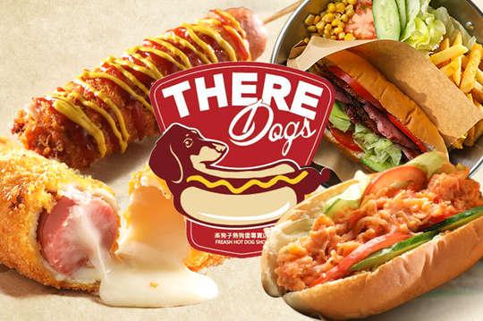 樂狗子熱狗堡專賣店Hot Dog BarXBistro
