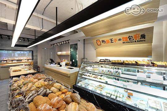 布里王子の麵包廚房 Blé Kitchen & Bakery